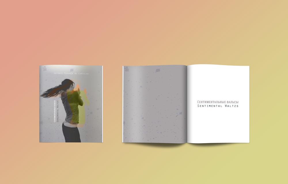 SentimentalWaltzs_catalogue-mockup